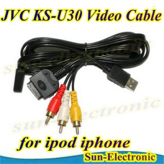 JVC KS U30 USB Audio Video iPod iPhone Interface Cable KSU30 KD AVX77