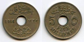 1916 Egypt Coin 5 Milliemes Sultan Hussein Kamel VF