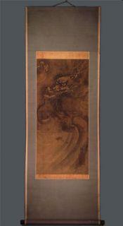 Scroll Antique Fierce Dragon by Kano Shosenin C 1850 Edo