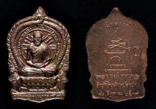 RARE Thai Amulet Buddha 3 Coins LP Kasem Khemako Wat Triluck Genuine