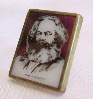 Karl Marx German Communist Soviet Propaganda Pin USSR