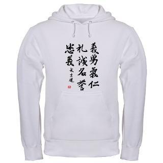 bushido code hooded sweatshirt kanji hoody $ 46 99