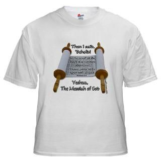YeshuaWear White T Shirts : YeshuaWear Messianic Graphics