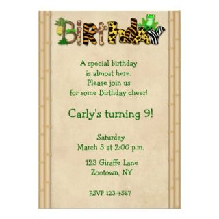 Jungle Print Frog Birthday Party Custom Announcement