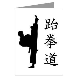 Tae Kwon Do Greeting Cards  Buy Tae Kwon Do Cards
