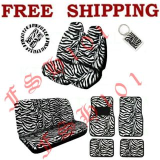 Full Set Black White Zebra Animal Print Seat Cover Floor Mats Lot More