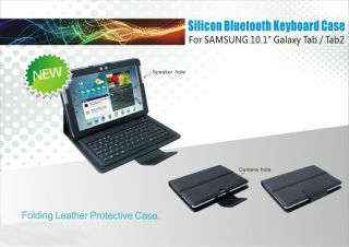 Bluetooth Keyboard Leather Case For Samsung Galaxy Tab 2 P5100 P5110