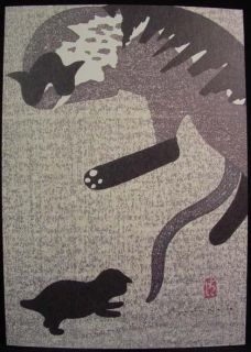Kiyoshi Saito Art Postcard Cats Mother Love