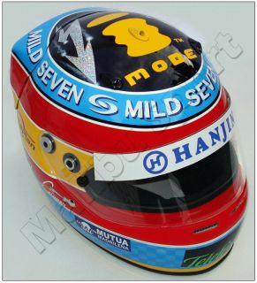 Fernando Alonso Mild Seven Replica Helmet Updated Design 2005. Real
