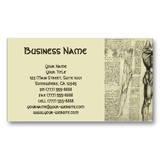 Sketch by Leonardo da Vinci Business Card Templates