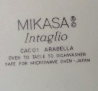 Mikasa Arabella Intaglio Large Rimmed Soup Bowls Blue Green Brown