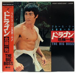 The Big Boss 1971 Bruce Lee Golden Harvest Raymond Chow Kung Fu