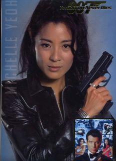 Sideshow James Bond Wai Lin 12 Figure