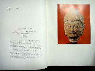 beautiful Chinese Antiquities HC DJ Box Past Down Color Illus