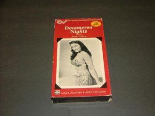 Nights VHS VCR Tape Joan Collins, Louis Jourdan, Joan Fontaine 1953 Re