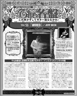 Dec 12 2012 DVD Japan Book Score LED Zeppelin Kiko Loureiro