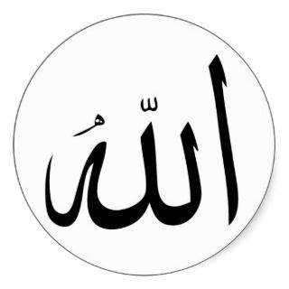 Adhesive of Allah Stickers