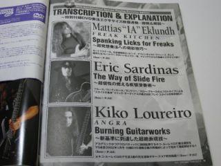 Young Guitar DVD Mag Kiko Loureiro Angra Japan Tab DVD
