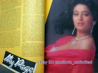 Stardust February 1990 Sridevi Madhuri Dixit Rajesh Khanna Amitabh