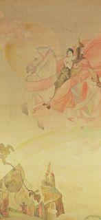 RARE Paul MacAlister 34 Surreal Art Deco mythological Painting Avant