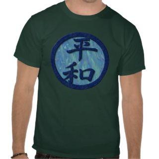 Japanese Kanji Peace Symbol T shirts