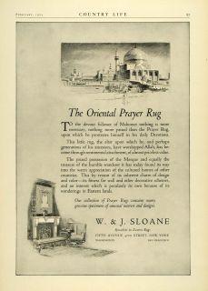 Muslim Oriental Prayer Rug Worship Allah Mahomet Religious