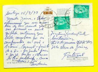 Postcard Spain España Malaga Street Car Cars 1960s