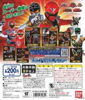 Gokaiger Legend Sentai Gadget Gashapon Set of 6 Hurricanger Go onger