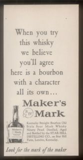 1959 Makers Mark Kentucky Bourbon Whisky Print Ad
