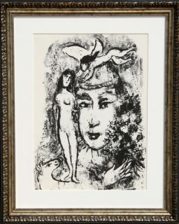 Marc Chagall Portrait and Angel Framed Lithograph 1965