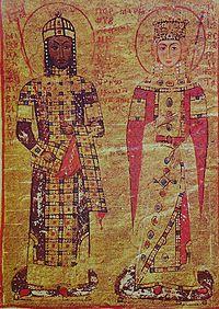 Manuel Loros Globus Cruciger St George RARE Original Ancient Religious