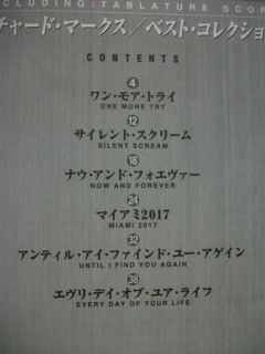 Richard Marx Best Collection Japan Song Book Guitar Tab