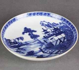 Chinese Qianlong Blue White Saucer Dish Character Mark 18th C