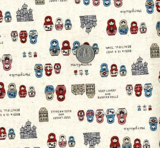 Cute Matryoshka Dolls Japanese Fabric WH1 Half Yard