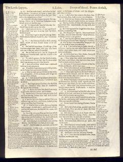 Geneva Quarto Roman Letter Bible Leaf Matthew The Last Supper
