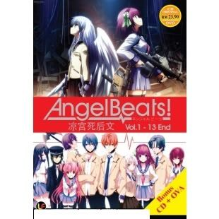 Angel Beats Complete TV Series DVD Box Set Soundtrack OVA