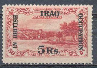 MESOPOTAMIA 1918 HIGH VALUE SC# N40 BRIGHT COLOR FRESH VF OG LH HINGE