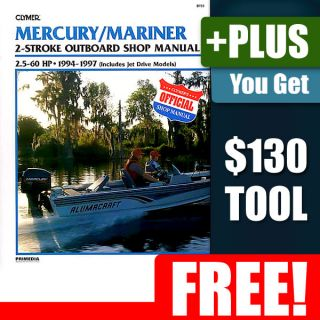 Mercury Mariner 2 5 60HP Outboard Motor Repair Manual