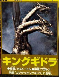 Ultimate Monster Godzilla Final Wars Mini Kaiju Figure King Ghidoras