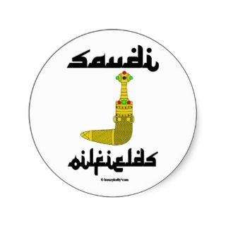 Saudi Gold Dagger Oilfield Sticker