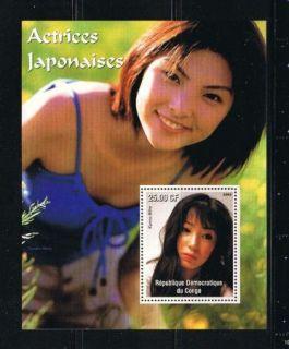 Japan MNH Sheet Famous Actress Kano Miho