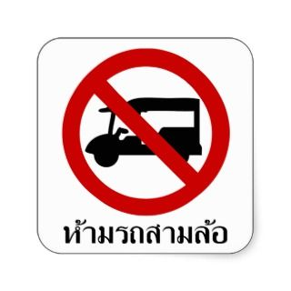 NO Tuk Tuk TAXI ⚠ Thai Road Sign ⚠ Square Sticker