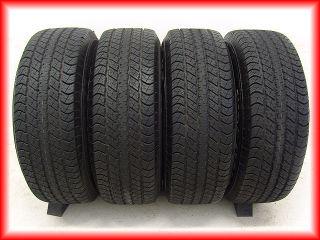 20 Dodge RAM 1500 Bighorn Durango Wheels Tires 22