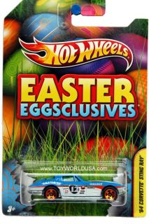 2012 Hot Wheels Wal Mart Easter Eggsclusives 1964 Chevrolet Corvette