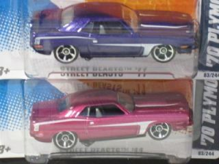 Hot Wheels 70 Plymouth AAR Cuda 2011 Factory SEALED Master Set 1 64