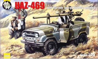 UAZ 469 106 mm Gun Soviet Car 1 35 Military Wheels 3508