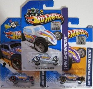 Hot Wheels Custom Beetle 2012 Factory SEALED Hologram Master Set 1