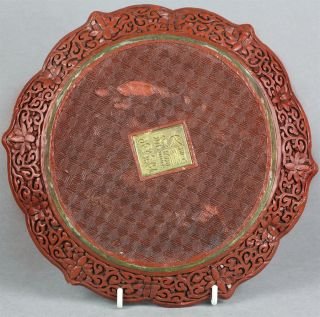 Chinese Red Lacquer Figural Plate Qianlong Seal Mark Plate