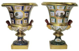 Pair 19th Century Paris Porcelain Campana Form Vases