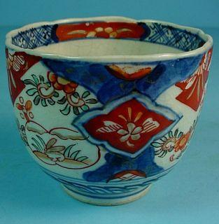 19th Century Japanese Meiji Gosai Imari Porcelain Sake Cup 3